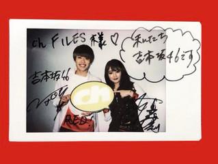 【プレゼント🎁】吉本坂46 REDのWセンター池田直人さんと小寺真理さんサイン入りチェキを1名様にプレゼント!