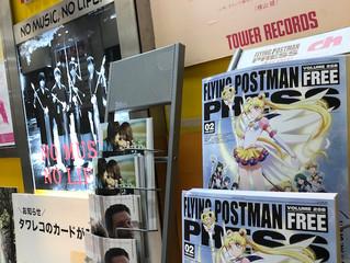 【追加補充📢】FLYINGPOSTMANPRESS 2月号@タワーレコード名古屋パルコ店