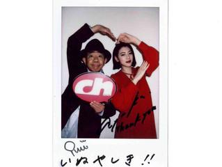 映画『いぬやしき』に出演する木梨憲武さんと三吉彩花さんのサイン入りチェキをプレゼント!