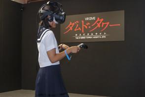 VR映像体験