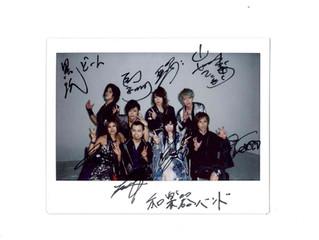 ニューアルバム『オトノエ』をリリースした和楽器バンドのメンバーのサイン入りチェキをプレゼント!