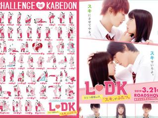 【プレゼント🎁】3月21日(木・祝)公開!映画『L♡DK ひとつ屋根の下、「スキ」がふたつ。』のオリジナルクリアファイルとサコッシュを抽選でプレゼント!