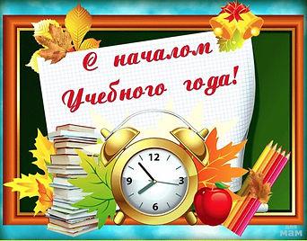 snimok-ekrana-2019-09-02-v-151758.jpg