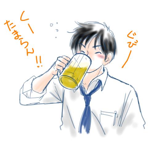最初の1杯