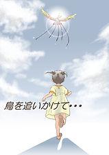コミック集