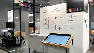 Israel Export Institute