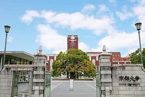 Kyoto University International Education Program