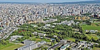 Hokkaido University Short-Term Exchange Programme