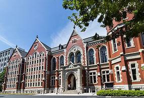 Keio Student Exchange Programme