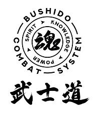 Bushido label tag.png