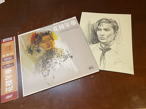 IN THE MOOD FOR LOVE special ltd edition LP + original drawing set of 5