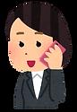 スーツ女性電話_edited.png