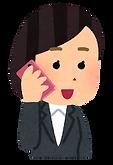 スーツ女性電話.png