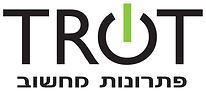 טרוט פתרונות מחשוב עברית.jpg
