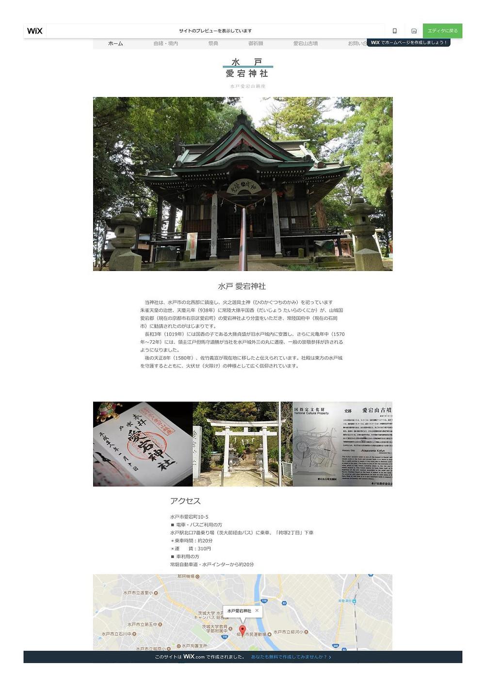 WIX_image01