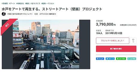 ichozaka_hekiga.JPG