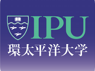 IPU・環太平洋大学でのレクチャーについて