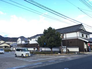 岡山県の矢掛町の町長さんにご訪問