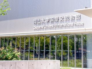 Global Discovery Program @ Okayama Univ 岡山大学での英語授業
