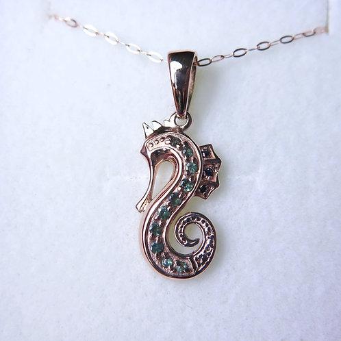 Natural Alexandrite, colour change Silver / Gold / Platinum seahorse pendant
