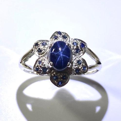 1.55ct Natural Dark blue star sapphire Silver/ Gold / Platinum ring