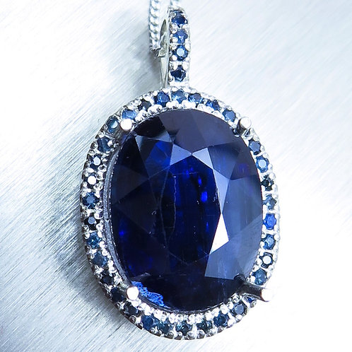 8.55cts Natural Dark Blue Kyanite Silver / Gold / Platinum pendant