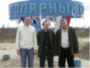 Аттестация сварочного оборудоания НАКС Тольятти