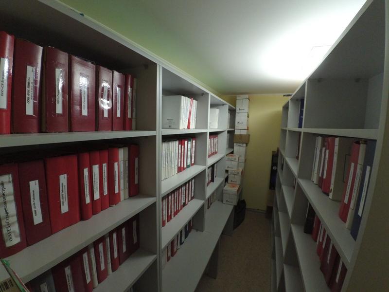 Архив