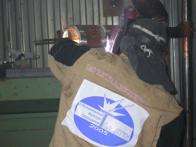 Конкурс сварщиков, 2006 г.