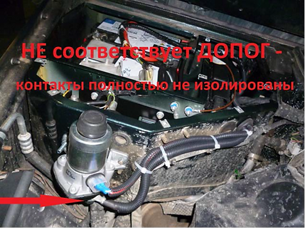 Надежный контроль Новосибирск