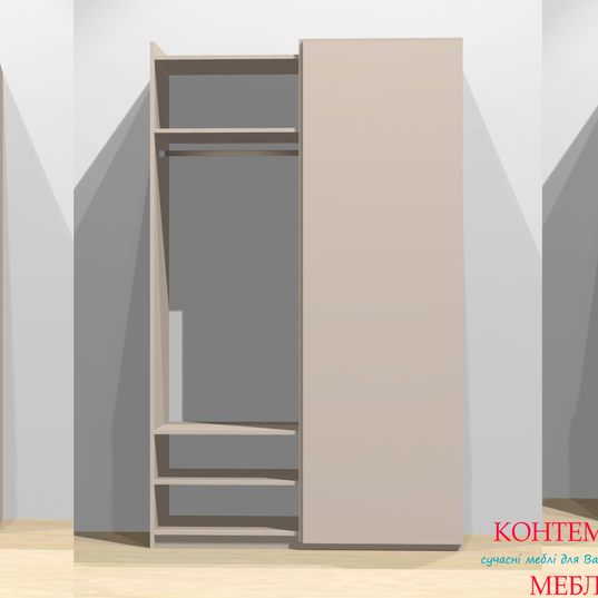 шкаф модель 4.png