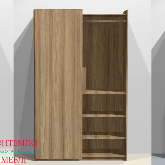 шкаф модель 1.png