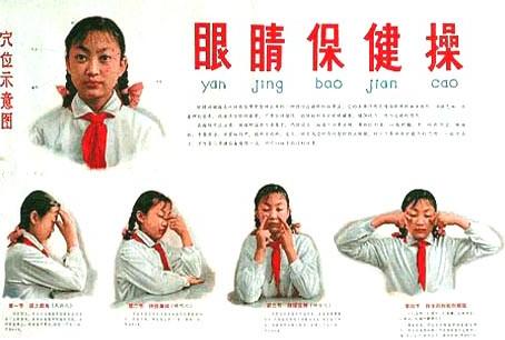 Sistema de Qigong para los ojos - Mejora tu Visión