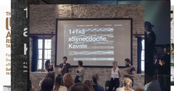 Lucy Art Residency, 1+1=3 a Synecdoche, Kavala Workshop with VOID