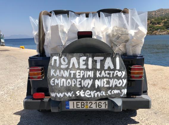 "STERNA ART PROJECT 2019, Island Hopping I ""Caslte Path from Emporeios, Nisyros"""
