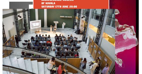Lucy Art Residency, Lucy Art Residency Talks, Archeological Museum of Kavala Promo