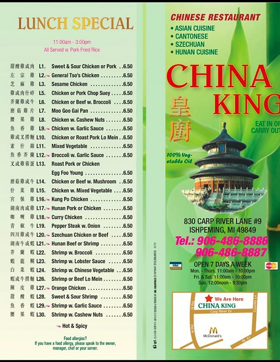 China King Ishpeming menu hours location deals Marquette Now