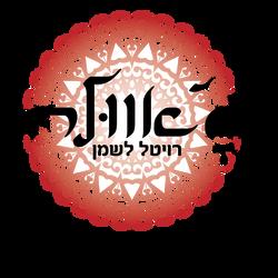 ג׳אוולה לוגו סופי_לוגו מלא מתוקן 2