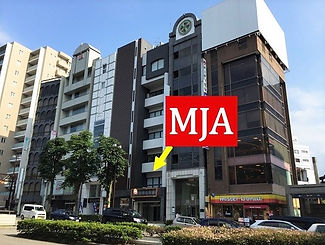 Where is MACHI Japanese Academy? In the center of Kanazawa, Japan.
