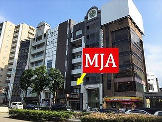 Where is MACHI Japanese Academy? In the center of Kanazawa, Japan.