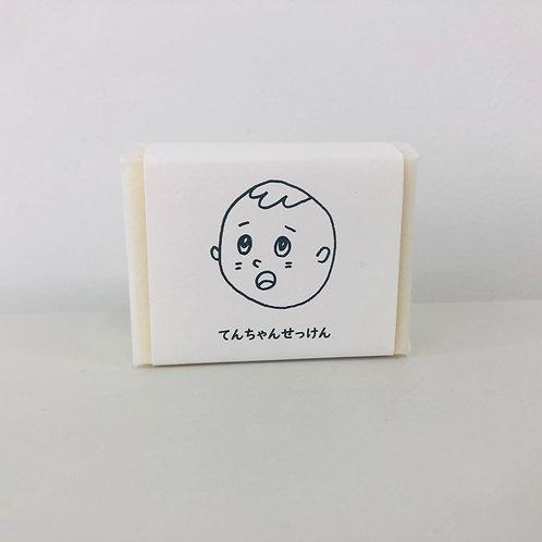 てんちゃんせっけん(無香料)
