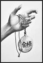 沖縄 芸術大学 大学 受験 入試 予備校 アーケイド絵画教室