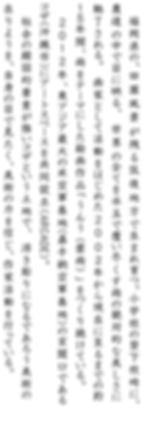 沖縄,画家,美術,絵画教室,アート,芸大受験,ギャラリー,画廊