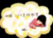 沖縄こども美術教室 沖縄 子供 幼児 小学生 中学生 習い事 お稽古事