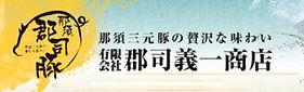 2020-10-11.JPG
