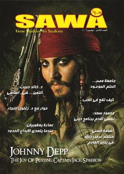 SAWA Magazine - 2006
