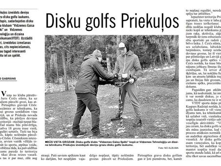 Disku golfs Priekuļos