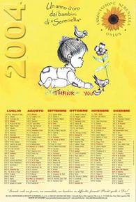 2004 secondo semestre