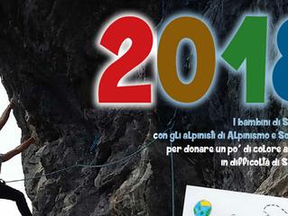 Calendario dei bambini di Savignano dic.2017