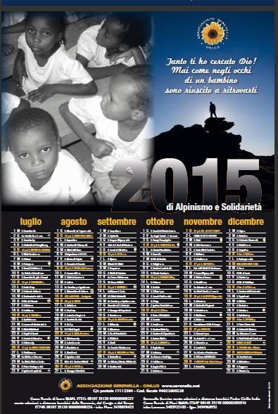2015 secondo semestre